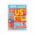 100% LULUS US/M SD 2016