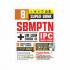 SUPER BANK SBMPTN IPC