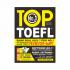 TOP NO. 1 TOEFL
