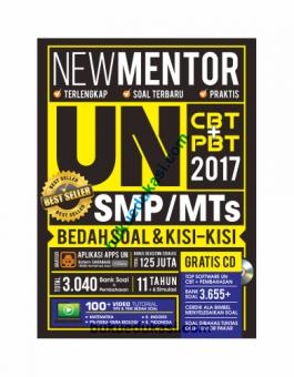 NEW MENTOR UN SMP/MTS 2017