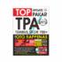 TOP UPDATE  PAKAR TPA TEMBUS SKOR 700+ VERSI OTO BAPPENAS