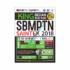 THE KING BEDAH KISI – KISI SBMPTN SAINTEK 2018