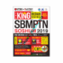 THE KING BEDAH KISI-KISI SBMPTN SOSHUM 2019